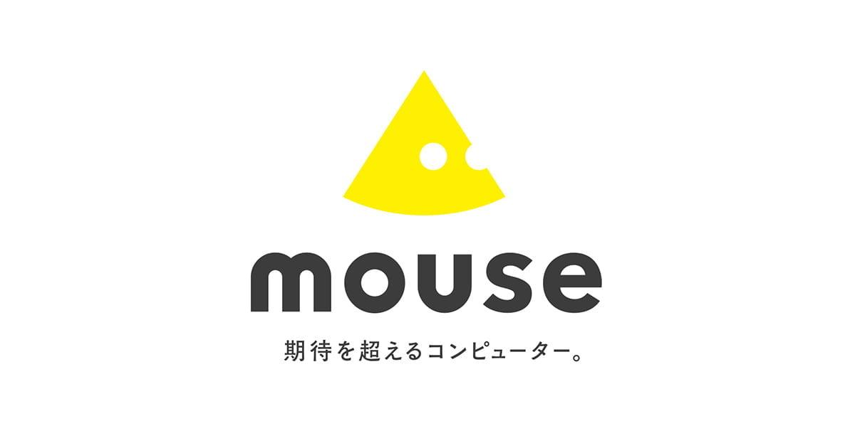 マウスコンピューターの特徴と、ノートパソコン評価一覧